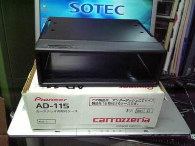 Sbsh0268