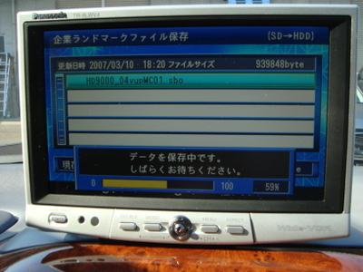 Dsc00432_1