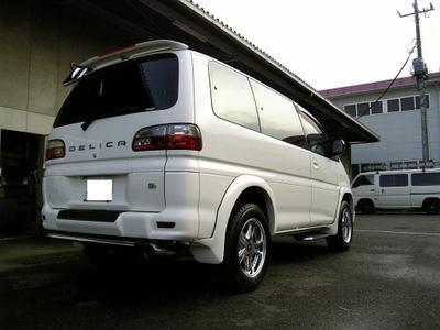 V9030051